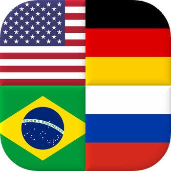 Flags of All World Countries Взлом и Читы. Инструкция для iOS и Android